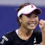 Kurumi Nara - A Professional Tennis Player